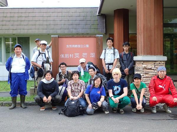図3:支笏湖休暇村での集合写真